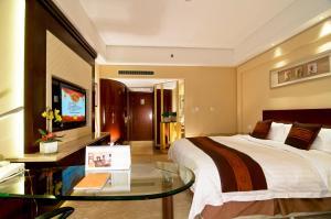 Plaza Hotel Yuyao, Hotels  Yuyao - big - 12
