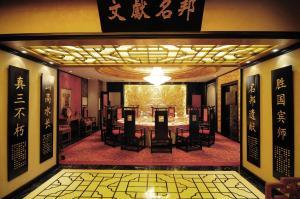 Plaza Hotel Yuyao, Hotels  Yuyao - big - 7