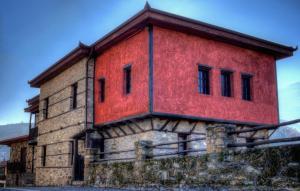 Hostales Baratos - Villa Vadola
