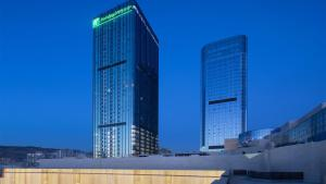 Holiday Inn & Suites Lanzhou Center, an IHG hotel