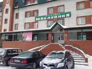 Hotel Yubileinaya - Purovsk