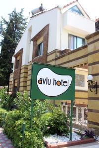 Отель Avlu Hotel, Кемер