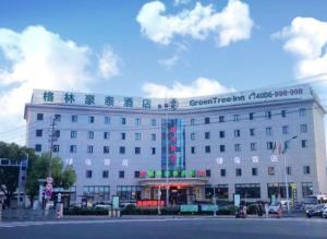 GreenTree Inn JiangSu Province Suzhou City Wuzhong District Fengjin Road Business Hotel