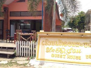 Lebijou Guesthouse - Konesavath, Guest houses  Don Det - big - 14