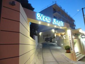 New Aegli Hotel (31 of 200)