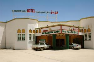 . Al Sharqiya Sands Hotel