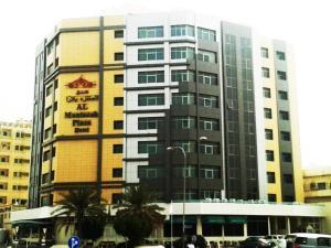 Al Muntazah Plaza Hotel