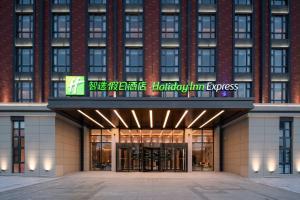 Holiday Inn Express Yixing, an IHG Hotel