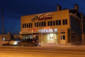 Aelita Hotel - Potainovskiy