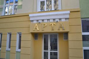 Отель АРТА, Иваново