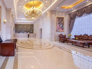 Vienna International Hotel Guangzhou Changlong Qifu Xincun