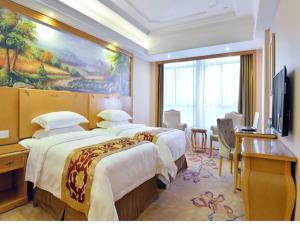 Vienna International Hotel Meizhou Dingzi Bridge
