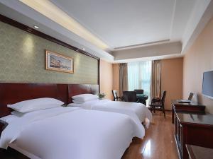 Vienna Hotel Hengyang Zhengxiang