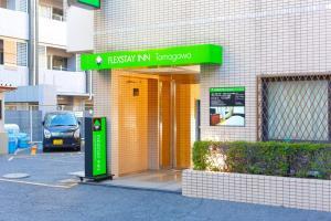 Auberges de jeunesse - FLEXSTAY INN Tamagawa