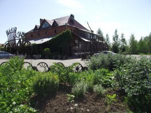 Yamskaya Zastava Hotel - Ulybyshevo