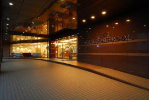 Hotel Hakodate Royal, Hotels  Hakodate - big - 48