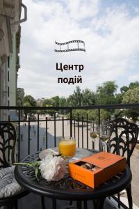 Отель Дерибас, Одесса