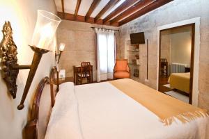 Hotel O Portelo Rural, Szállodák  Allariz - big - 18
