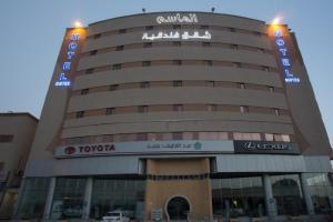 Hostels und Jugendherbergen - Al Masem Luxury Hotel Suites 3 Al Ahsa