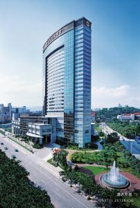 Shangri-La Hotel Fuzhou