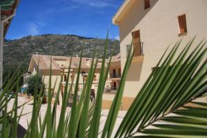 Apartamentos Rurales Campillo