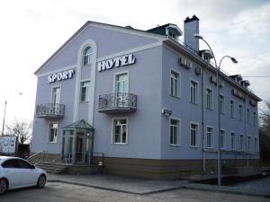 Спорт Отель, Отели  Волжский - big - 1