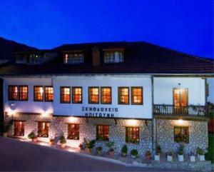 Hostels e Albergues - Hotel Bitouni