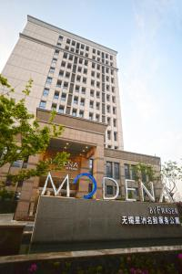 Modena By Fraser New District Wuxi - Wuxi