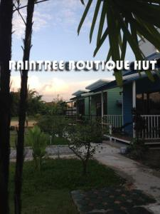 灵特里精品旅舍 (Raintree Boutique Hut)