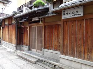 Accommodation in Kyōto
