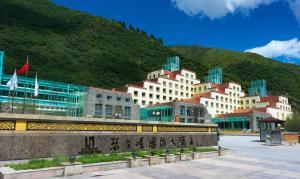 . Seercuo International Hotel