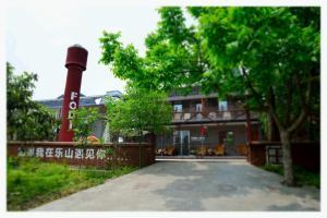 Hostels und Jugendherbergen - Leshan FODI Inn