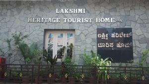 Auberges de jeunesse - Lakshmi Heritage Tourist Home