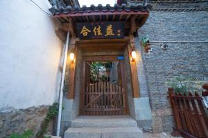 Lijiang Hejiayi Inn, Penziony  Lijiang - big - 34