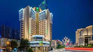Holiday Inn Kunming City Centre, an IHG Hotel