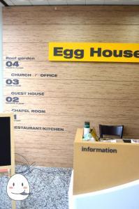 Hostels und Jugendherbergen - Egg House Sokcho Guesthouse