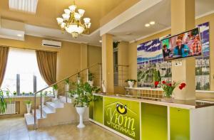 Hotel Uyut - Novyye Yerykly