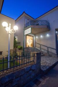 Hostels e Albergues - Remvi Hotel - Apartments