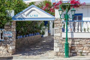 Ilias Studios Alonissos Greece