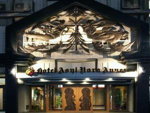 obrázek - Hotel Asyl Nara Annex