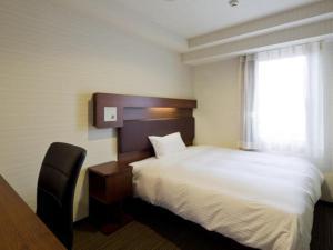 Green Rich Hotel Kyoto Station South, Szállodák  Kiotó - big - 25