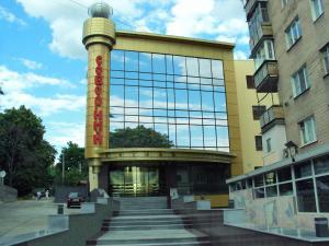 Отель Соборный, Запорожье