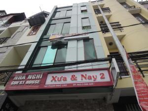 Da Lat Xua & Nay 2 Hotel