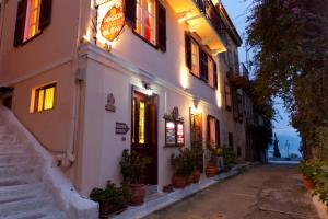 Pension Eleni Argolida Greece
