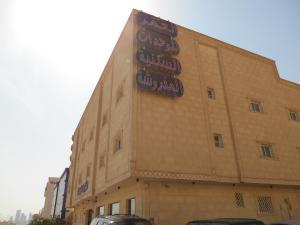 Rokn Alomr 5, Residence  Riyad - big - 46