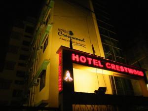 Hotel Crestwood, Hotels  Kalkutta - big - 23