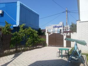 Koshkin Dom Guest House, Affittacamere  Goryachiy Klyuch - big - 41