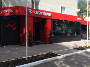 Отель Скорпион, Пермь