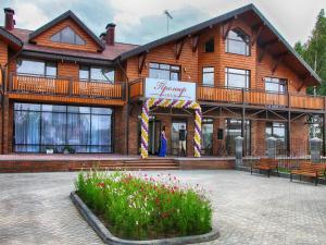 Premier Hotel - Pestovo