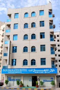 obrázek - Pan Emirates Hotel Apartments